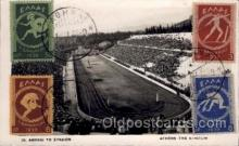 spo043018 - Scarce 1st day Balk Games with Olympic post stamps on front, Track & Field Postcard Postcards