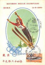 Ricordo Delle Olimpiadi Roma 11-9-1960