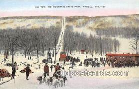 Ski Tow, Rib Mountain State Park