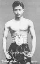 Yoshio Shirai