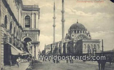 TR00046 - Tophane Constantinople, Turkey Postcard Post Card, Kart Postal, Carte Postale, Postkarte, Country Old Vintage Antique