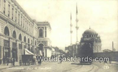 TR00058 - Real photo - Place de Top-Hane Constantinople, Turkey Postcard Post Card, Kart Postal, Carte Postale, Postkarte, Country Old Vintage Antique