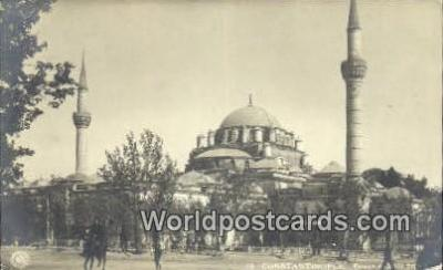 TR00115 - Mosquee du Sultan bey Istanbul, Turkey Postcard Post Card, Kart Postal, Carte Postale,   Country Old Vintage Antique