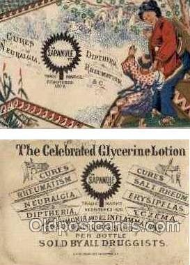 Glycerine Lotion