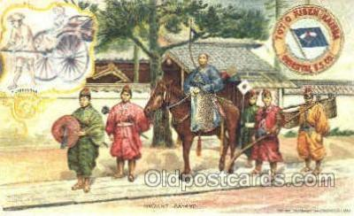 tkk001003 - Ancient Daimyo, Toyo Kisen Kaisha Oriental S.S. Co. Ship, Ships, Postcards. Postcards