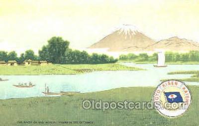 The River Ba-nyu