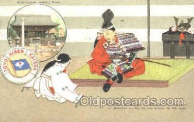 tkk001008 - Kusunoki Masashige, Toyo Kisen Kaisha Oriental S.S. Co. Ship, Ships, Postcards. Postcards