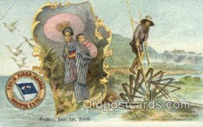 tkk001009 - Water Whel Toyo Kisen Kaisha Oreintal S.S. Co Shipping Ship Old Vintage Antique Postcard Post Cards