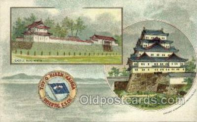 tkk001010 - Castle Nijo Kioto Toyo Kisen Kaisha Oreintal S.S. Co Shipping Ship Old Vintage Antique Postcard Post Cards