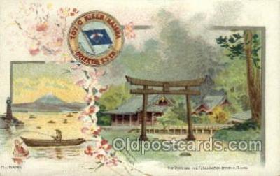 tkk001011 - The Torii and Futaarasan Temple Nikko Japan Toyo Kisen Kaisha Oreintal S.S. Co Shipping Ship Old Vintage Antique Postcard Post Cards