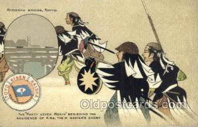 tkk001012 - Ryogoku Bridge Tokyo Japan Toyo Kisen Kaisha Oreintal S.S. Co Shipping Ship Old Vintage Antique Postcard Post Cards