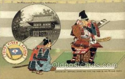 tkk001014 - Tsurugaoko Hachiman Kamakur Japan Toyo Kisen Kaisha Oreintal S.S. Co Shipping Ship Old Vintage Antique Postcard Post Cards