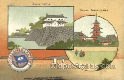 tkk001016 - Osaka Castle and Tennoji Temple Osaka Japan Toyo Kisen Kaisha Oreintal S.S. Co Shipping Ship Old Vintage Antique Postcard Post Cards