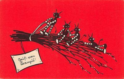 top012563 - Krampus