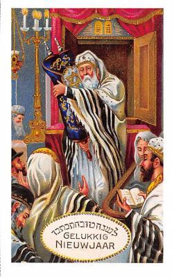 top013115 - Judaic