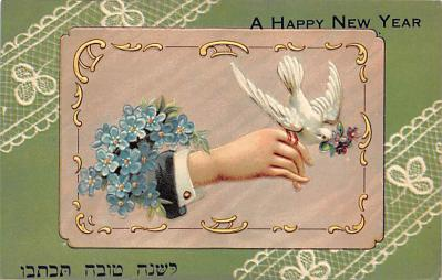 top013169 - Judaic