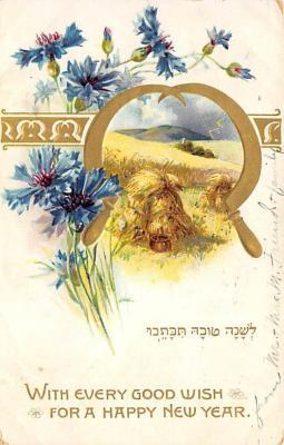 top013177 - Judaic