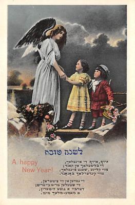 top013221 - Judaic
