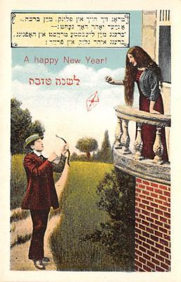 top013225 - Judaic