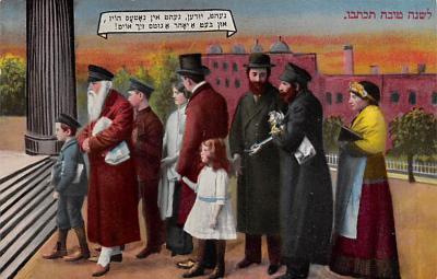 top013273 - Judaic