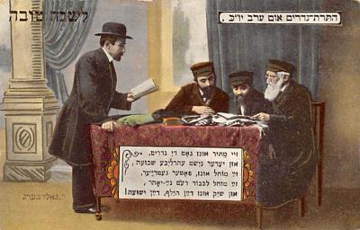 top013303 - Judaic