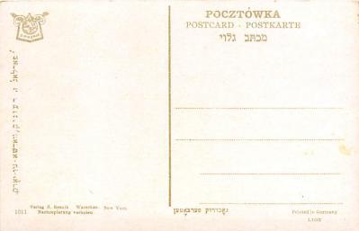 top013303 - Judaic  back