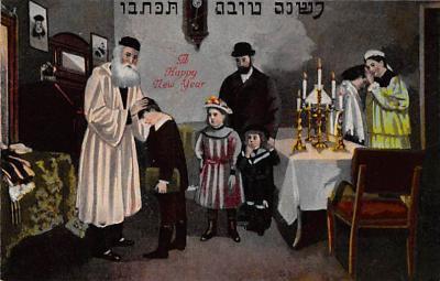 top013309 - Judaic