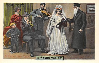 top013315 - Judaic