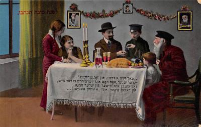 top013321 - Judaic