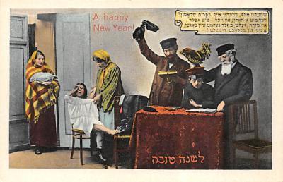 top013323 - Judaic