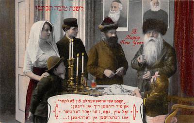 top013325 - Judaic