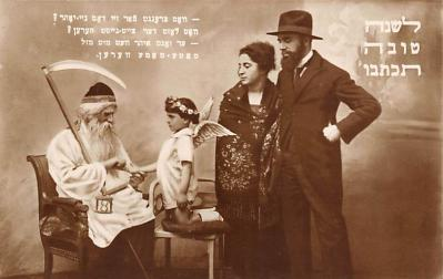 top013329 - Judaic