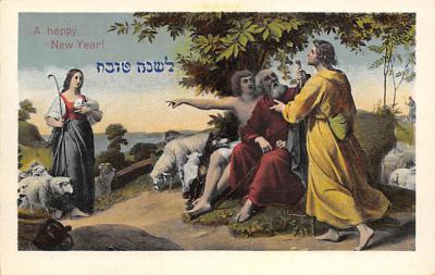 top013339 - Judaic