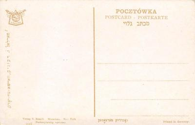 top013351 - Judaic  back