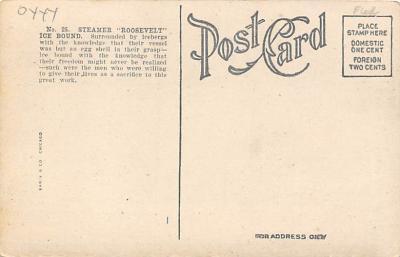 top018245 - Exploration Post Card  back