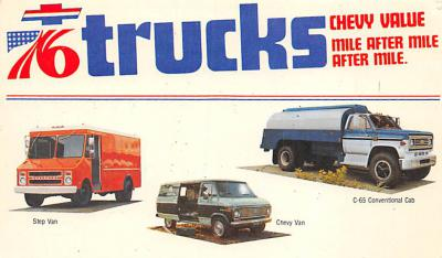 top025971 - Trucks / Buses /  Vans Post Card