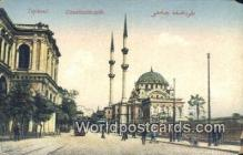 TR00050 - Tophane Constantinople, Turkey Postcard Post Card, Kart Postal, Carte Postale, Postkarte, Country Old Vintage Antique