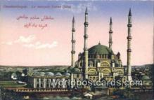 TR00099 - Lu Mosquee Sultan Selini Constantinople, Turkey Postcard Post Card, Kart Postal, Carte Postale, Postkarte, Country Old Vintage Antique