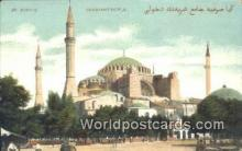 TR00111 - Ste. Sophie Turkey Postcard Post Card Country Old Vintage Antique