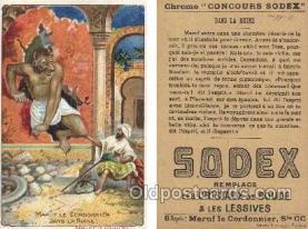 Maruf Le Cordonnier