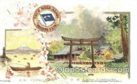 tkk001001 - W.W. Green Commander, Toyo Kisen Kaisha Oriental S.S. Co. Ship, Ships, Postcards. Postcards
