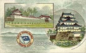 Castle Nijo Kioto
