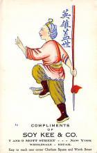 top001941 - Advertising Post Card