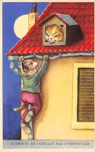 top003605 - Cat Post Card