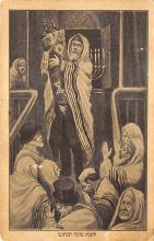 top013077 - Judaic
