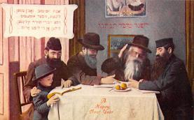 top013111 - Judaic