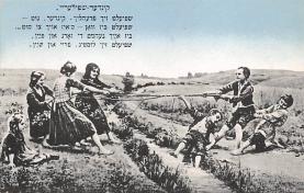 top013131 - Judaic