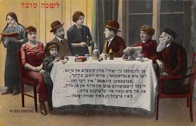 top013351 - Judaic