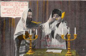 top013353 - Judaic
