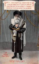 top013355 - Judaic
